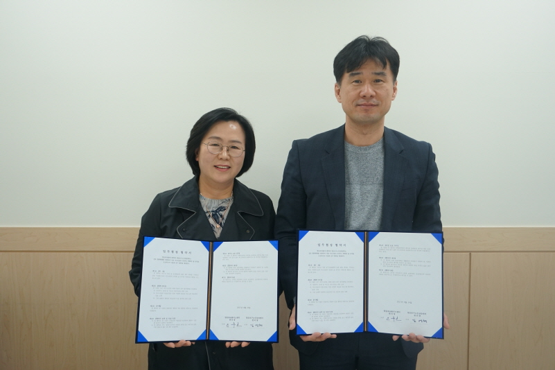 영등포구노인상담센터와의 업무협약(2017.04.24)